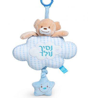 מובייל מנגן - ענן נסיך נולד