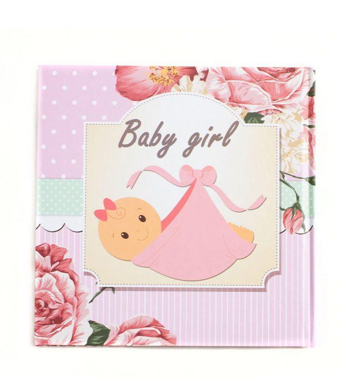 האלבום הראשון שלי - baby girl